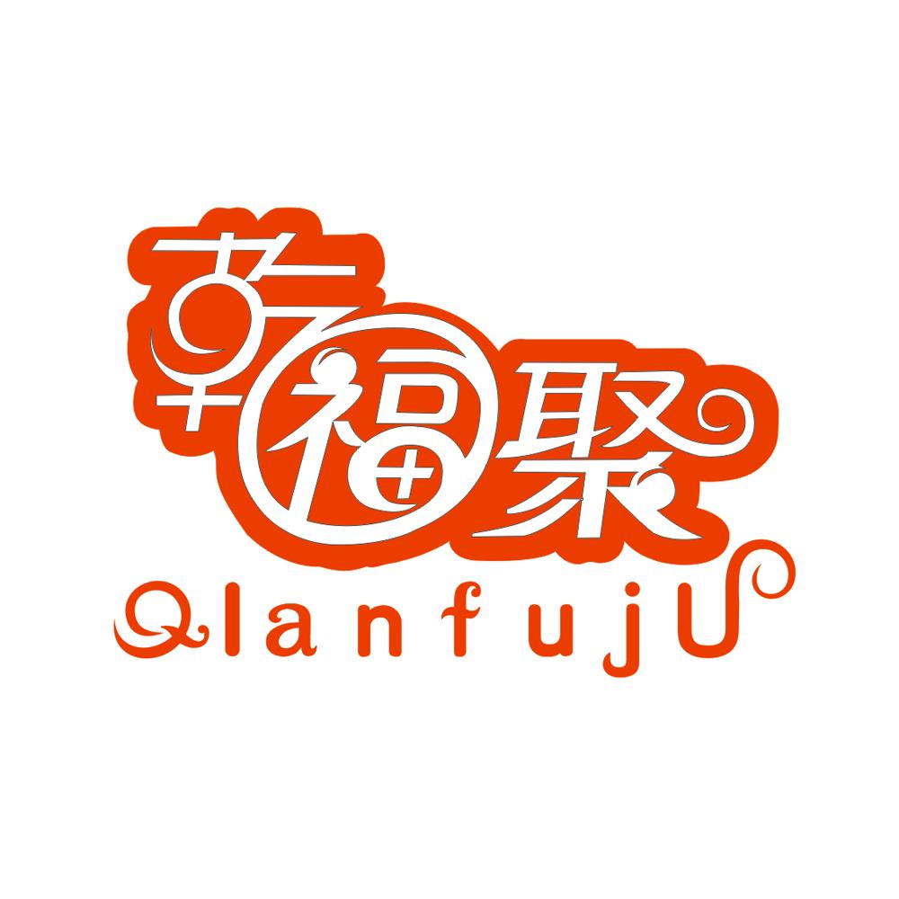 qianfuju